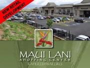 Maui Lani Shopping Center