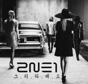 Single 2NE1 'Fallin In Love' dan 'Do You Love Me' Sukses Besar!