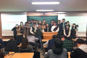 3월 16일 신입생환영회