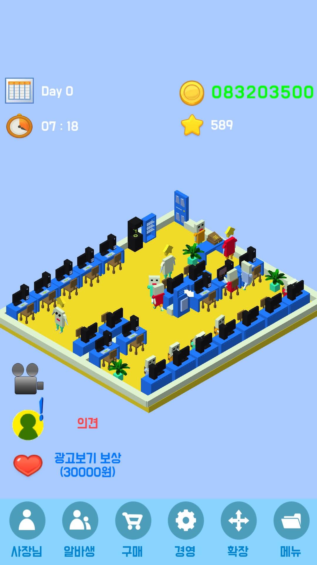 [Game] 김선임의 게임 개발 도전기 ③ - 또 다른 게임을 만들면서...  style=