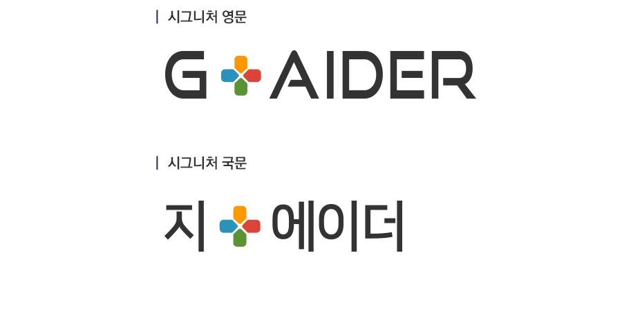 지에이더(G+AIDER) 로고