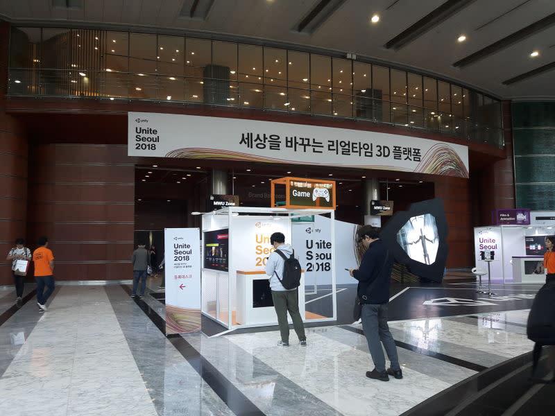 Unite Seoul 2018 (유나이트 서울 2018)