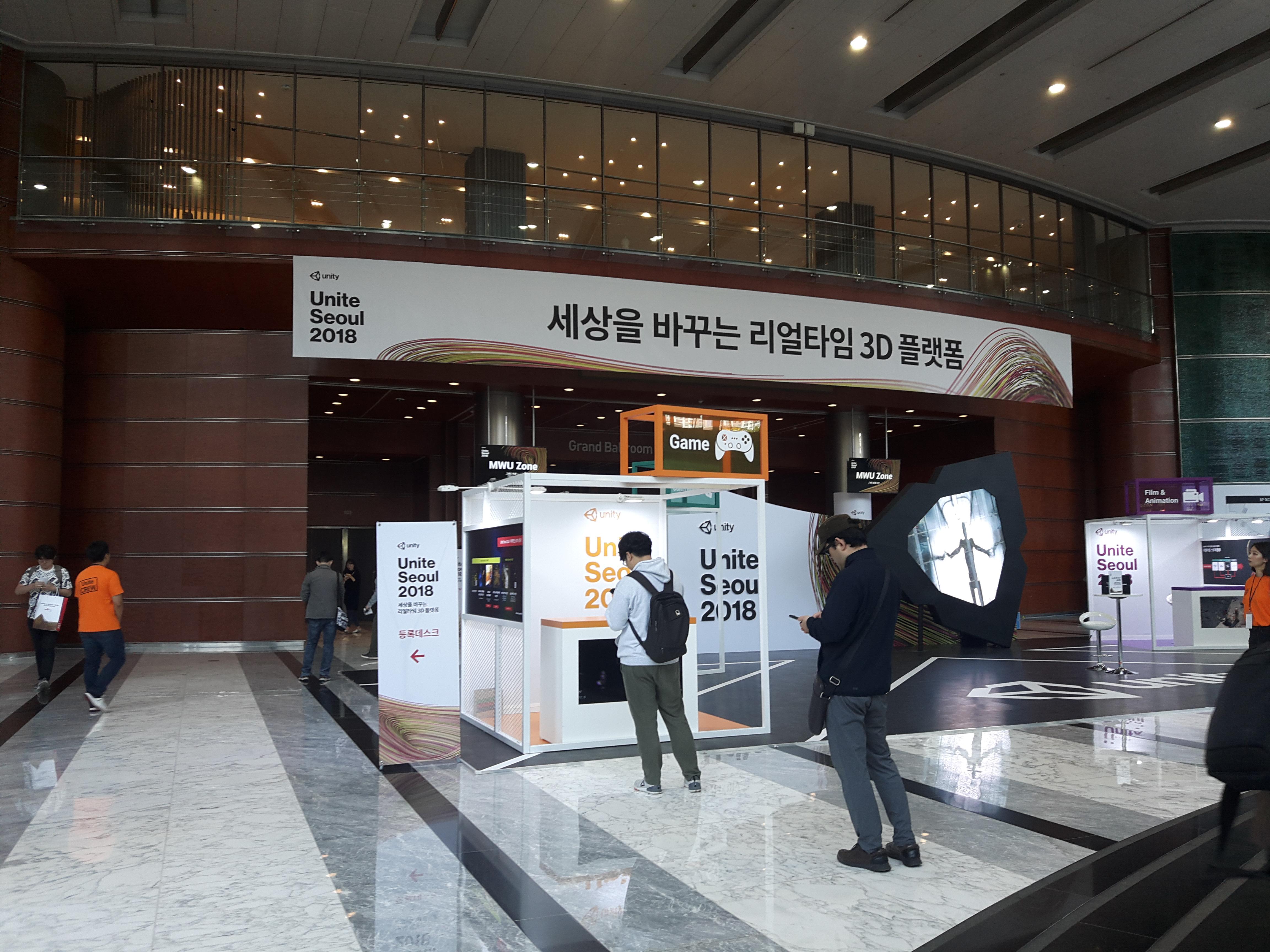 [Seminar] Unite Seoul 2018 (유나이트 서울 2018)