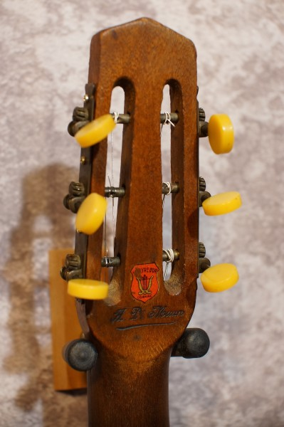 1950's A. Di Mauro French Gypsy Jazz Guitar (2)