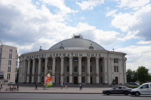 Minsk Walking Tour Photo