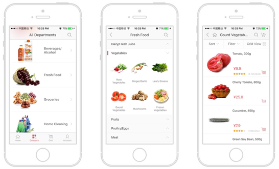 YHD app for grocery shopping