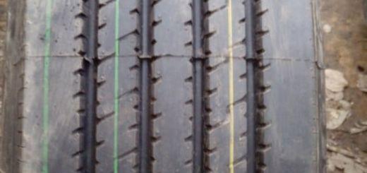Грузовые шины 315/70 22.5