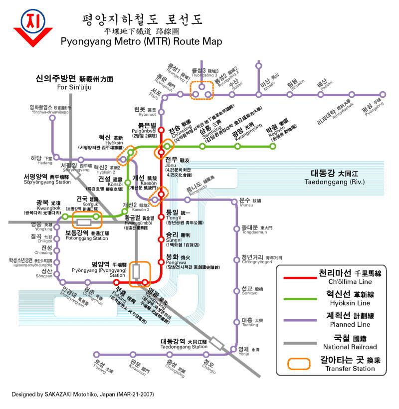 Pyongyang Metro North Korea