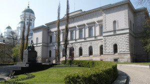 Finlands Bank i Helsingfors en solig dag