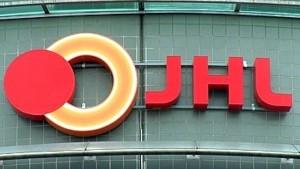 Fackförbundet JHL:s logo.