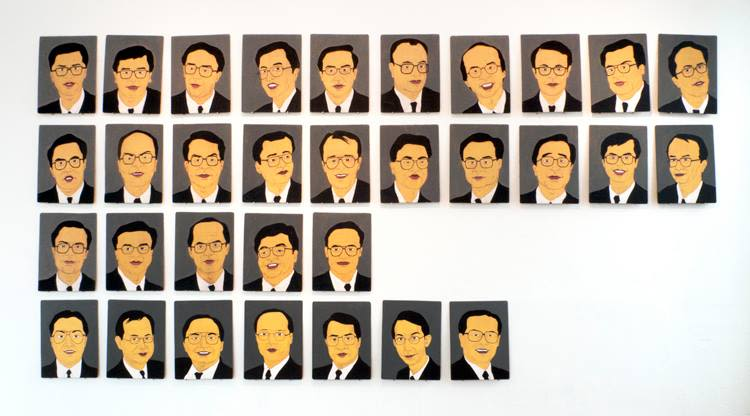 Salary Men, 1995