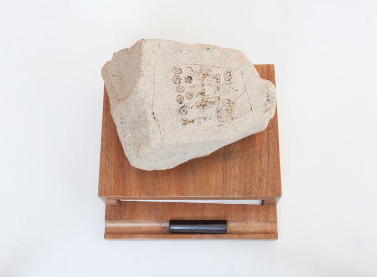 Tequixtepec del Rey, Monument 1, transfer stone