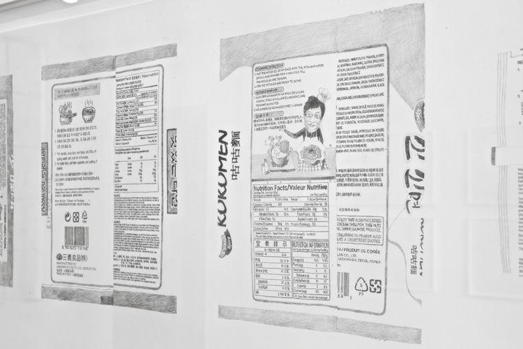 Ramen Blues (11 Assorted Packages: Samyang, Sapporo Ichiban Miso, Neoguri, Jin, Mupama, Potato Noodle Soup, Green tea Chlorella, Sapporo Ichiban Shrimp, Assorted Vegetable, Kokomen, Soto Mie Flavour), detail