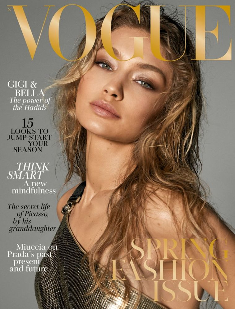 Vogue-Gets-Hitched-larmide-covermarch_-_copia.jpg