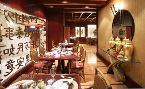 Ramada Dubai Hotel