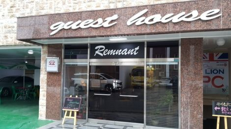 Hotel Remnant Guesthouse - Hostel