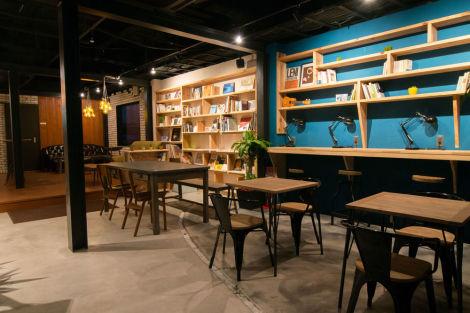 Hotel Tonagi Hostel And Cafe