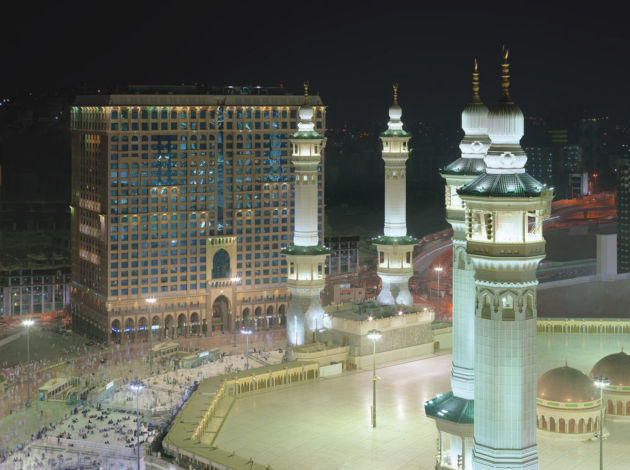 Hotel Intercontinental Dar Al Tawhid Makkah 1