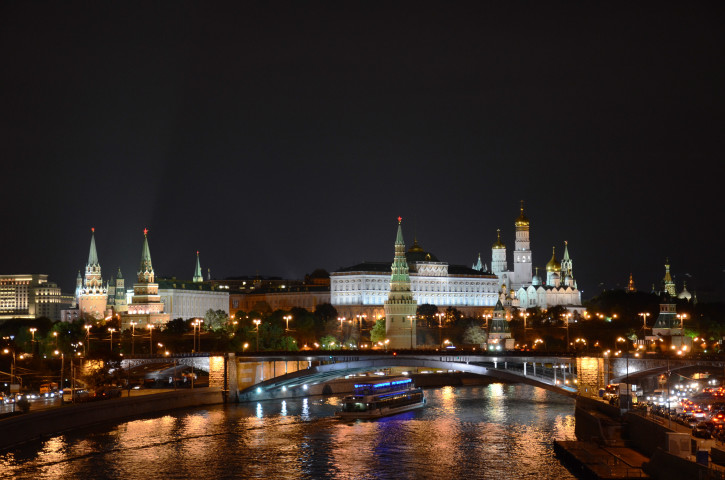 Russia proposes fairer leniency programme