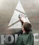 Yukos result positive for energy investors