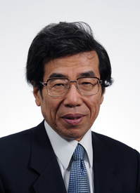 JFTC announces new chairman