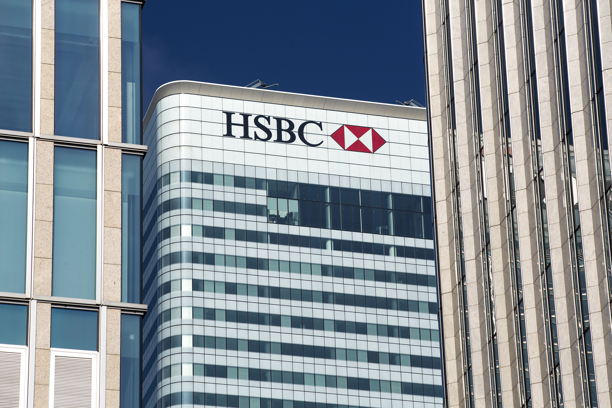Second Circuit crushes HSBC monitor report ruling