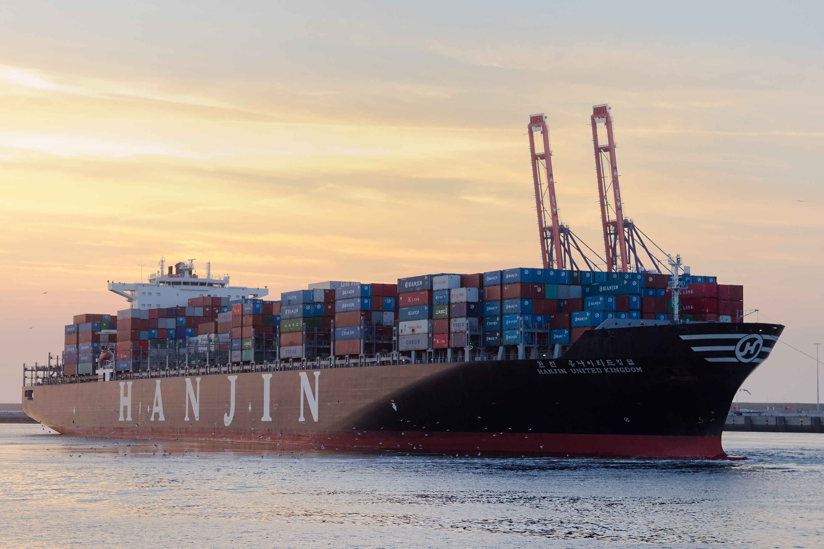 Hanjin struggles to find cash to meet creditors' claims
