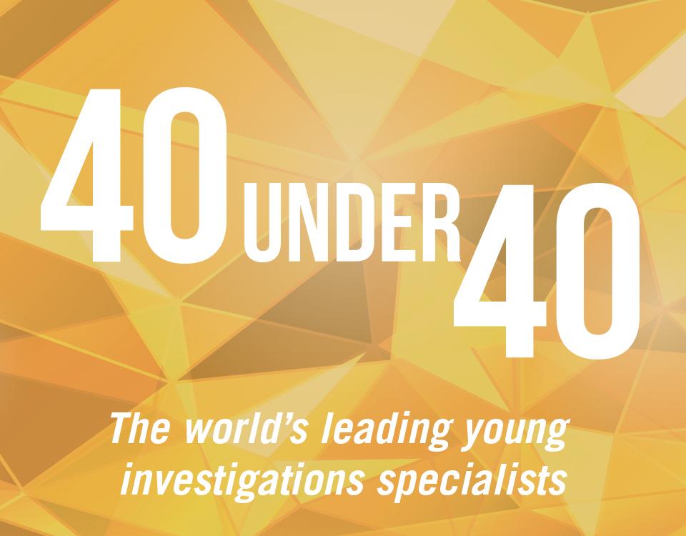 GIR's 40 Under 40 2017: Introduction
