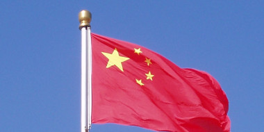 FCPA Docket: China looks to the West for enforcement cooperation