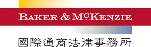 Baker & McKenzie LLP