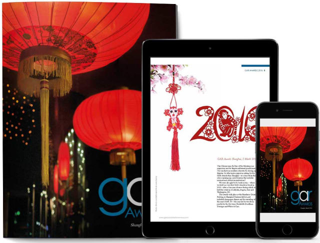 GAR Magazine Volume 11 Issue 2