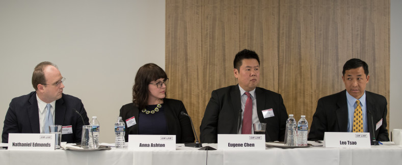Nathaniel Edmonds, Anna Ashton, Eugene Chen and Leo Tsao