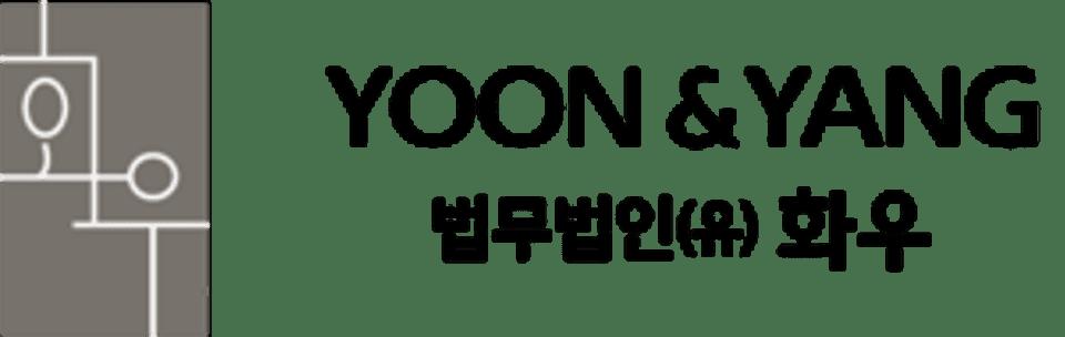 Yoon & Yang LLC