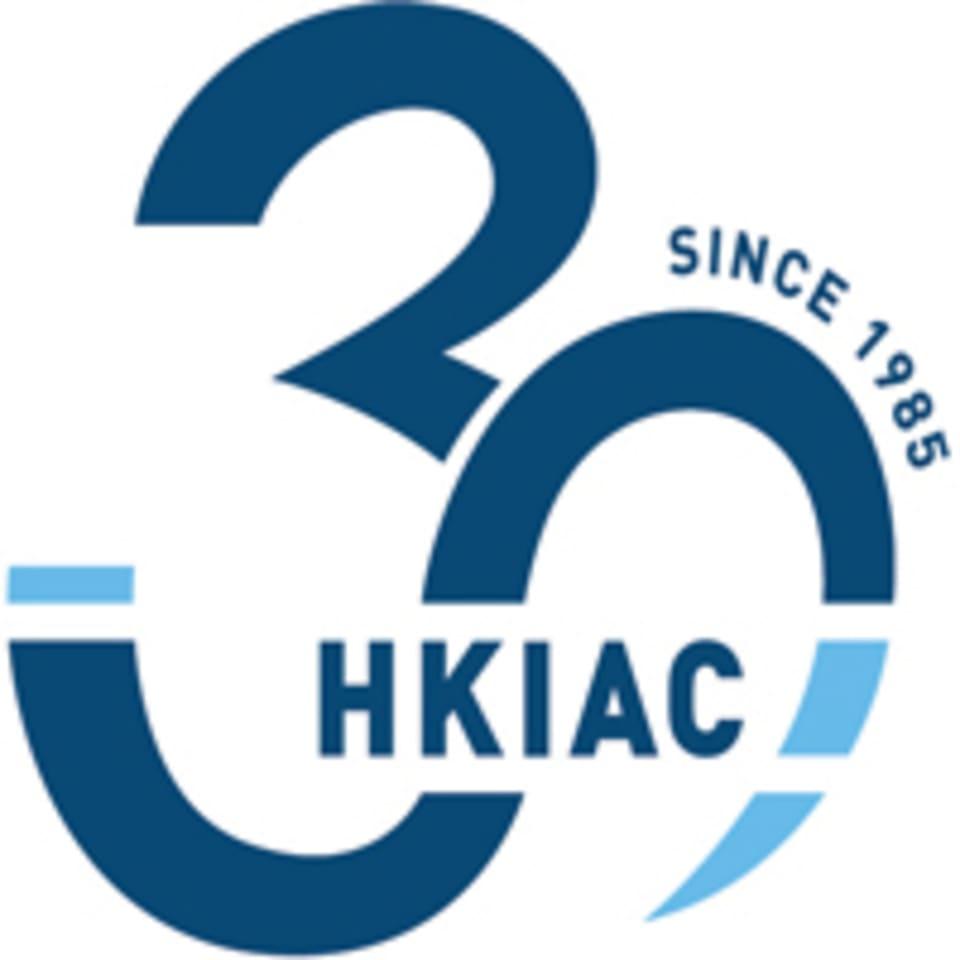 Hong Kong International Arbitration Centre