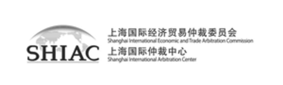 Shanghai International Arbitration Center