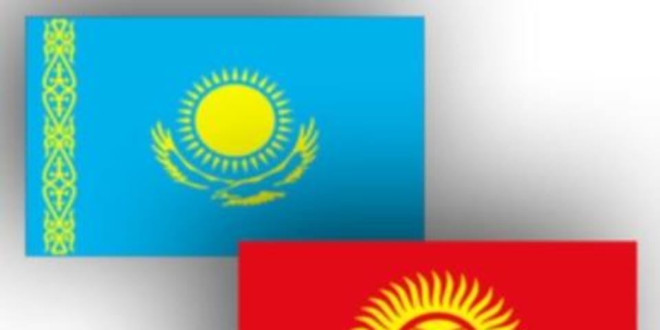 ICSID mining claim pits Kazakhs against Kyrgyzstan