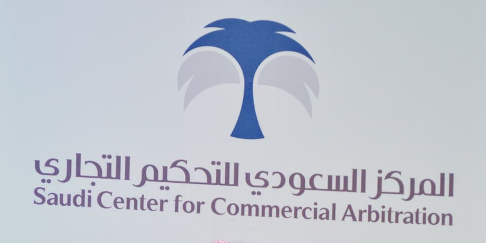Introducing the Saudi Center for Commercial Arbitration