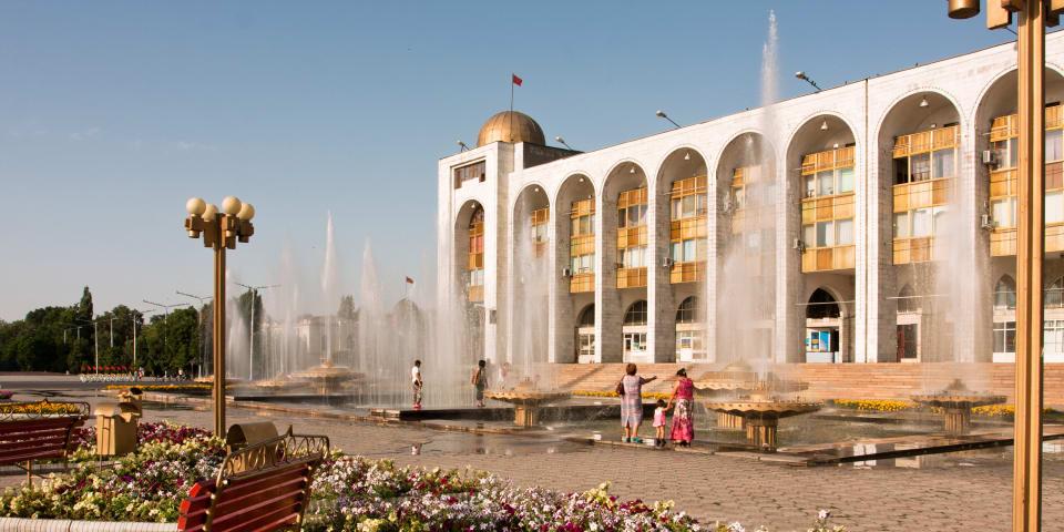 Kyrgyzstan fights jurisdictional award in London