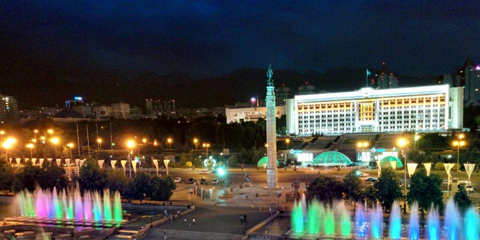 Kazakhstan defeats London set aside attempt