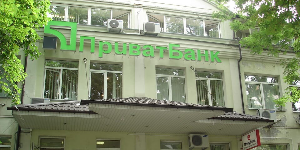 Ukraine's Privatbank faces multiple claims over bail-in