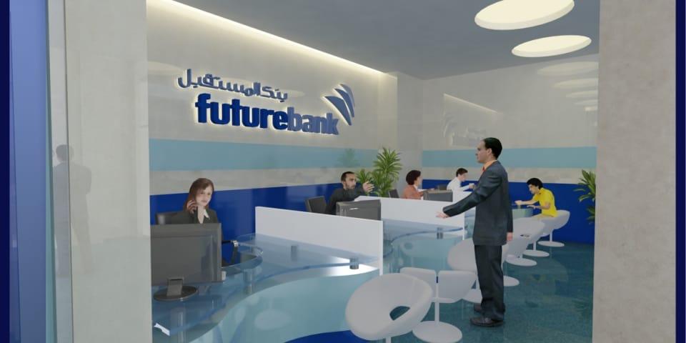 Tribunal selected for Iranian banks' claim against Bahrain