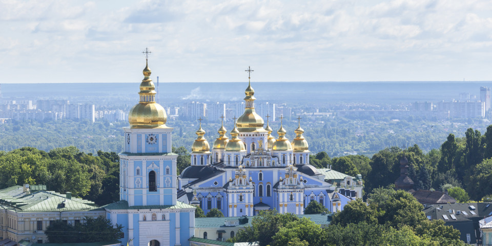 Global Distressed Investments Forum: Ukrainian NPLs - a frontier market or a big problem?
