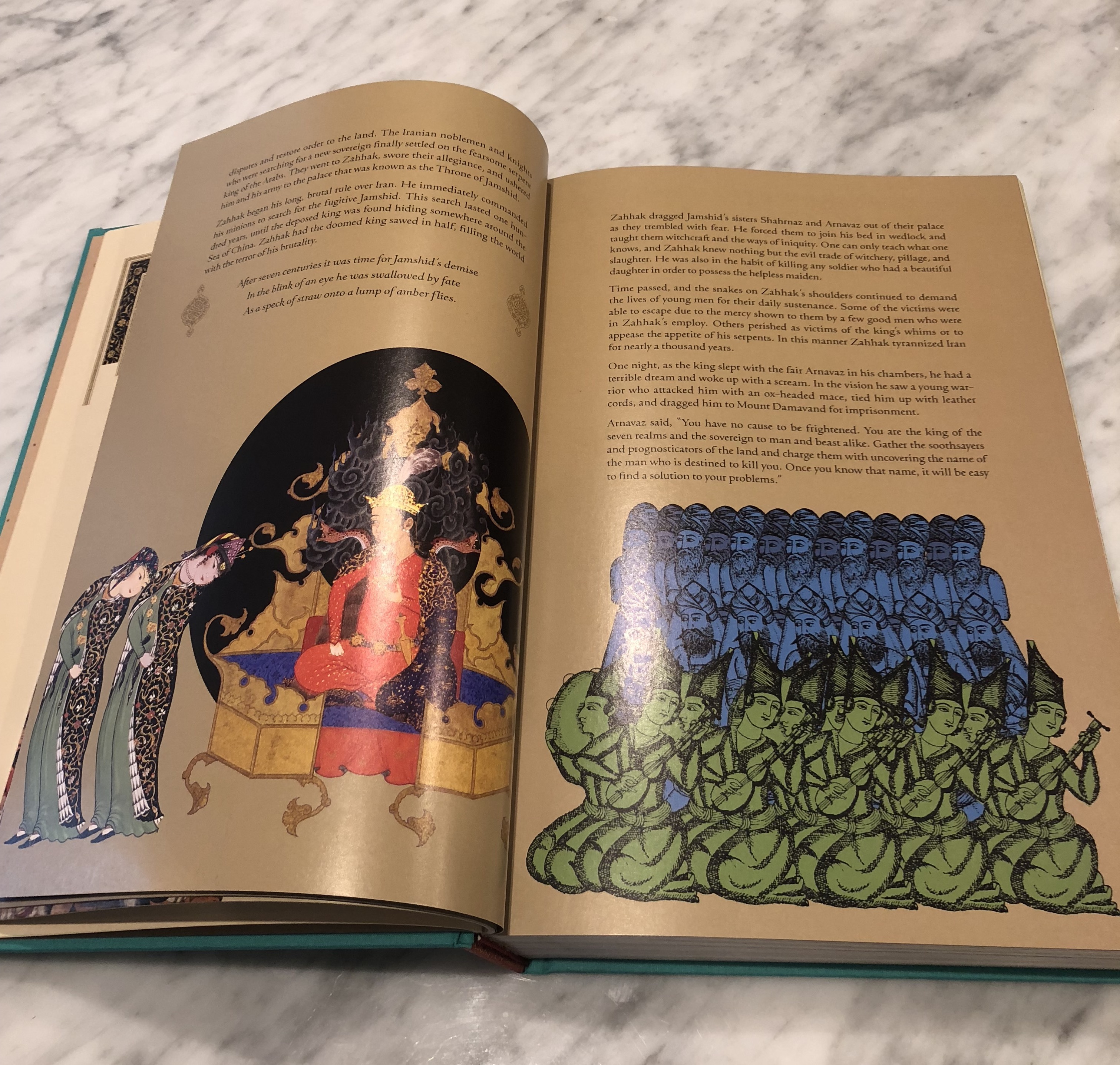 Shahnameh Page