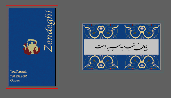Zendeghi Biz Card Final