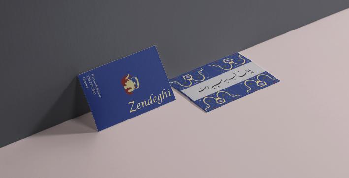 Zendeghi Biz Card Mockup