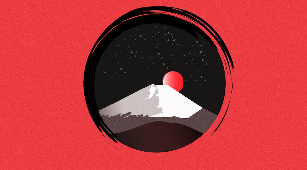 Seikoudoku Mt. Fuji