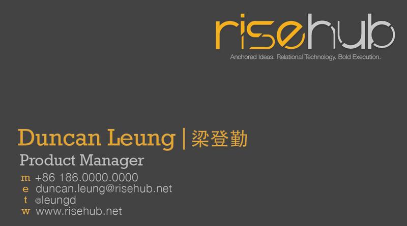 duncan-leung-risehub-design