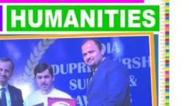 INDIA EDUCATION AWARD 2018
