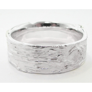 Silver Birch Band, Wide
