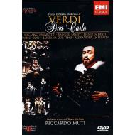DVD Verdi: Don Carlo, Muti/La Scala
